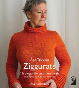 The Ziggurat Book is now available!